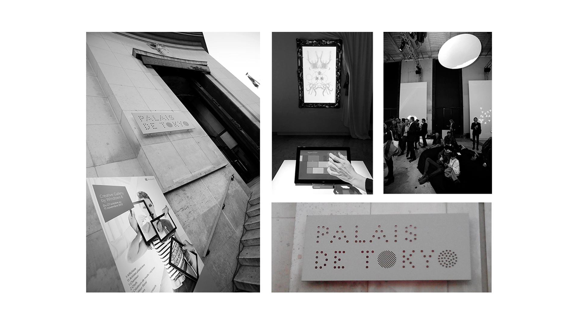 4-inoui-paris-creative-digital-print-installation-art-palais-de-tokyo